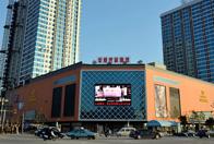 安徽省宿州华厦世贸广场