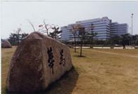 东莞华为南方工厂