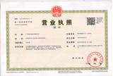 广东翔龙建材有限公司营业执照