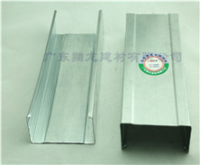 广州轻钢龙骨厂家批发100隔墙龙骨50*0.8