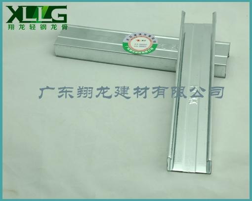 广州轻钢龙骨厂家批发翔龙吊顶龙骨50付骨19*0.6