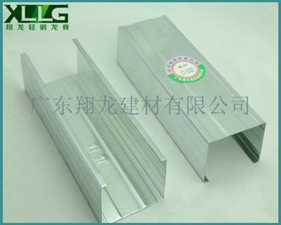 广州轻钢龙骨厂家批发75隔墙龙骨